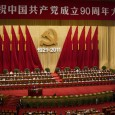 Sept. 13– Loyal followers of genocidal despot Mao Zedong's cultural revolution proved what American music and First Amendment lovers face if the Chinese Communist Party's dream of world domination isn't...