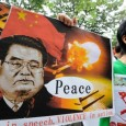 Aug. 1– Vietnam incited the wrath of Genocide Inc., with its new claim. Imperialist China, driven by an elite ruling class of genocidal maniacs known collectively as the Chinese Communist Party,...